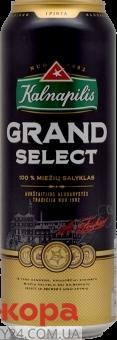Пиво Kalnapilis 0,568л ж/б Гранд Селект – ІМ «Обжора»