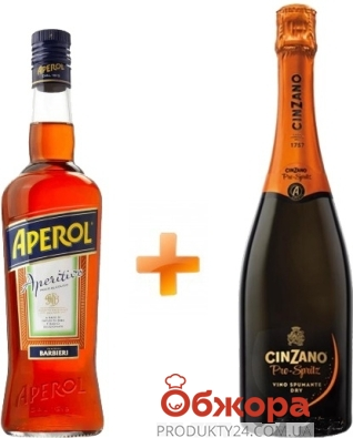 Набір Лікер APEROL 0,7л+CINZANO PRO-SPRITZ 0,75л – ІМ «Обжора»