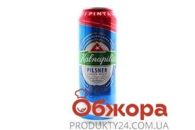 Пиво Kalnapilis 0,568л ж/б Пілснер – ІМ «Обжора»