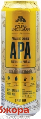Пиво Volfas 0,568л ж/б APA – ІМ «Обжора»