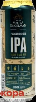 Пиво Volfas 0,568л ж/б IPA – ІМ «Обжора»