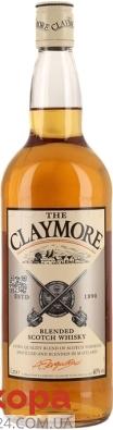 Виски Claymore, 1л – ИМ «Обжора»
