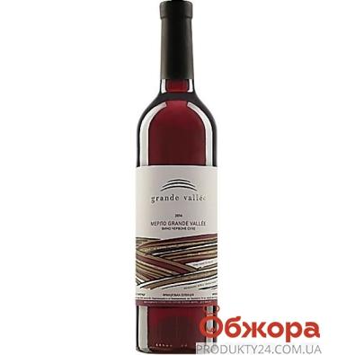 Вино Grande Vallee Мерло 0,75 л красное сухое – ИМ «Обжора»