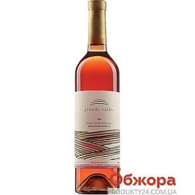 Вино Grande Vallée Пино Нуар 0,75л розовое сухое НОВИНКА – ИМ «Обжора»