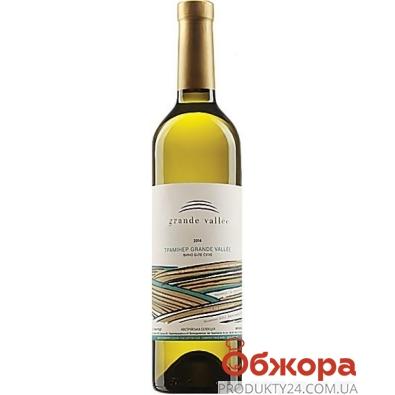 Вино Grande Vallee Траминер 0,75л белое сухое НОВИНКА – ИМ «Обжора»