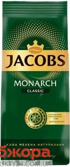 Кофе Якобз молотый Монарх 225 г Классик – ІМ «Обжора»
