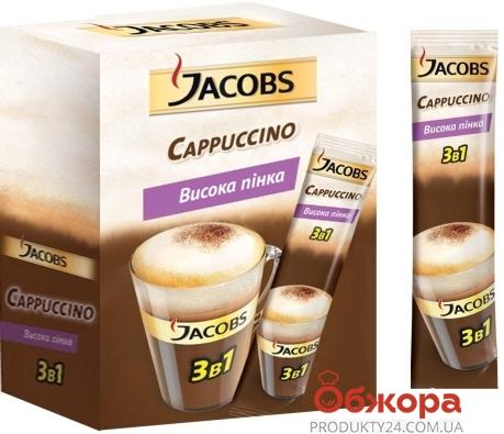 Капучино Якобз 24*12,5 г стик 3 в 1 – ИМ «Обжора»