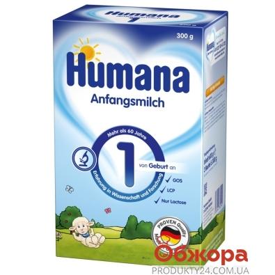 Молочна суміш Humana-1 600г к/к – ІМ «Обжора»