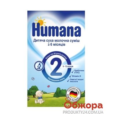 Молочна суміш Humana-2 600г к/к – ІМ «Обжора»