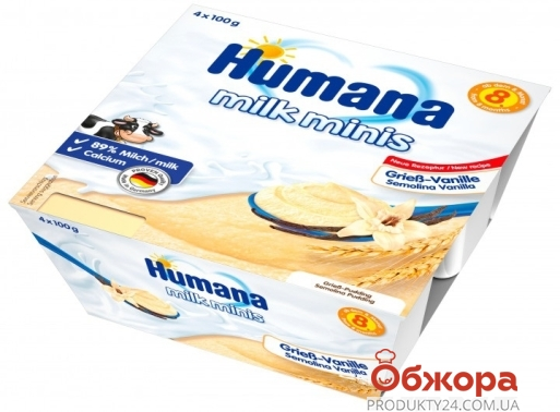Пудинг Humana 4х100г манний з ваніллю з 8 міс. – ІМ «Обжора»
