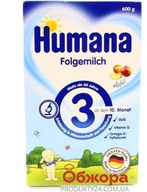 Молочна суміш Humana-3 600г к/к – ІМ «Обжора»