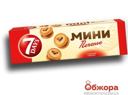 Печенье Чипита 100 г какао – ИМ «Обжора»