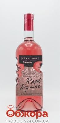 "Вино ""Болград"" GY Rose Dry  сухое розовое, 0,75 л – ИМ «Обжора»"