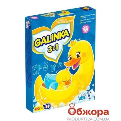 Пральний порошок  Галинка автомат  2 кг – ІМ «Обжора»