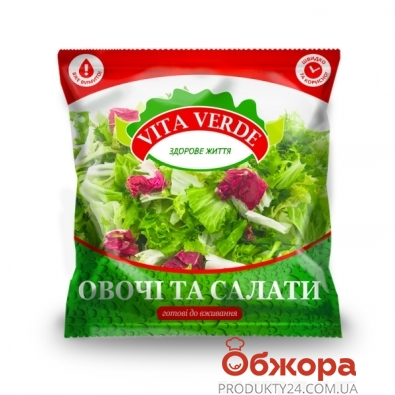 "Салат ""Итальянский"", Vita Verde, 180 г – ИМ «Обжора»"