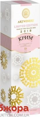 """Вино игристое """"Крим"""" розовое сухое, 0.75 л – ИМ «Обжора»"""