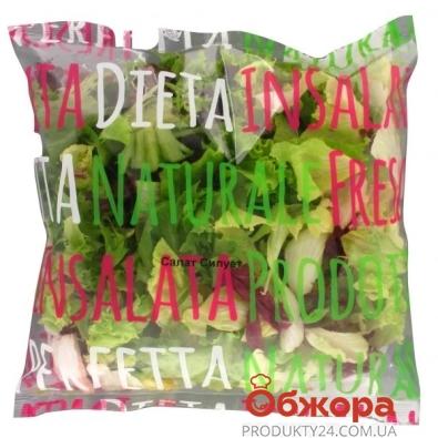 """Салат """"Силуэт""""  Vita Verde, 150 г – ИМ «Обжора»"""
