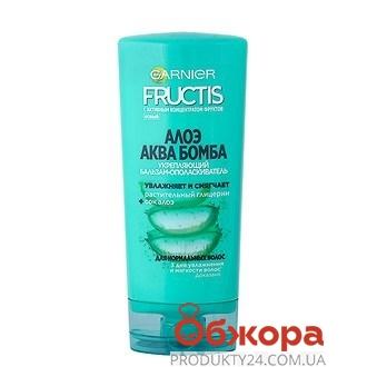 Бальзам-ополаскиватель FRUCTIS Алоэ Аква бомба для нормальных волос, 200 мл – ИМ «Обжора»