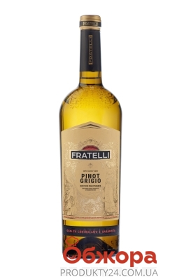 Вино Фрателли (Fratelli) Пино Гриджио сухое белое 0,75 л – ИМ «Обжора»