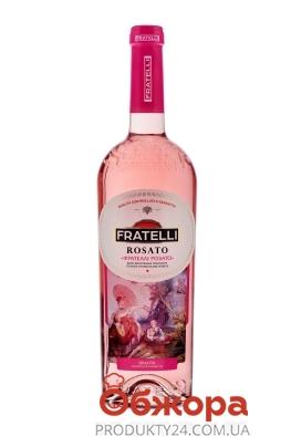 Вино Фрателли (Fratelli) Розато розовое п/сл. 0,75 л – ИМ «Обжора»
