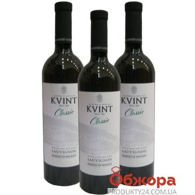 Вино белое сухое KVINT Совиньон,0,75 л – ИМ «Обжора»