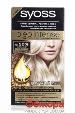 """Краска """"SYOSS"""", Oleo Intense, 10-50, дымчатый блонд – ИМ «Обжора»"""