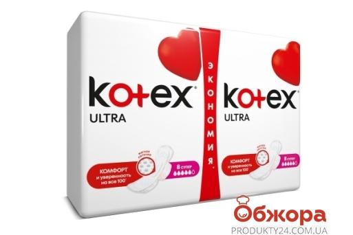 Прокладки KOTEX ultra dry super duo 16 шт. кр – ІМ «Обжора»