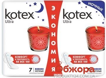 Прокладки ночные, KOTEX ultra DUO, 14 шт – ИМ «Обжора»