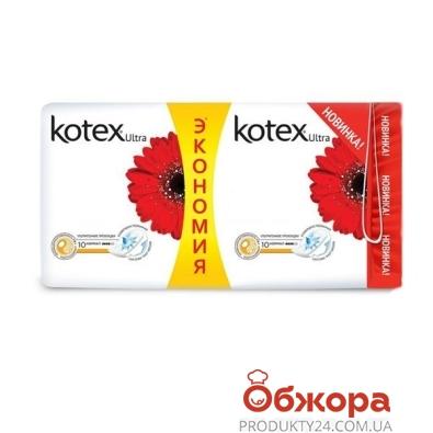 Прокладки KOTEX ultra софт нормал, 20 шт – ИМ «Обжора»