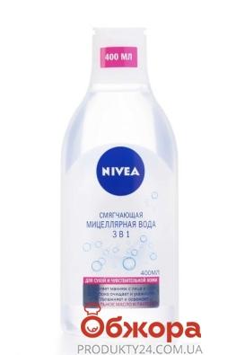 Мицеллярная вода, для сухой и чувствительной кожи, NIVEA, 400 мл – ИМ «Обжора»
