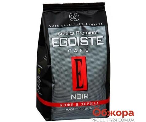<b>Кофе в</b> зёрнах <b>EGOISTE Noir</b> Beans Pack, 250 г – Цена. Фото ...