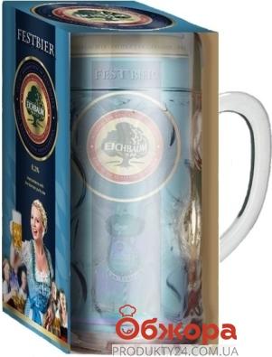 Пиво Eichbaum Festbier в кружке, 0.95 л – ИМ «Обжора»