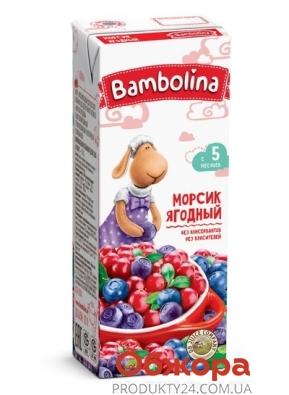 Морс Bambolina 200г мультиягідний т/п – ІМ «Обжора»