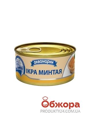 "Икра минтая ""Аквамарин"", 100 г – ИМ «Обжора»"