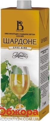 "Вино белое сухое Шардоне ""Винлюкс"", 1.0 л – ИМ «Обжора»"