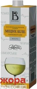 "Вино креплёное белое ""Винлюкс"" ""Чорноморське"", 1.0 л – ИМ «Обжора»"