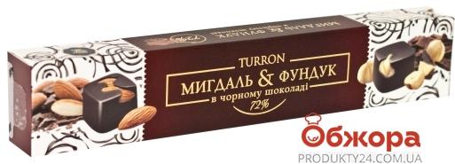 """Конфеты """"Туррон"""" миндаль и фундук в чёрном шоколаде, 65 г – ИМ «Обжора»"""