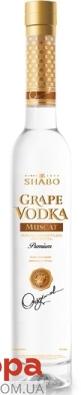 Водка виноградная Шабо Мускатная, 0.375 л – ИМ «Обжора»