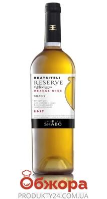 Вино Шабо Резерв Ркацители 0,75 л белое сухое – ИМ «Обжора»