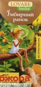 Чай Lovare Herbs 20 п 1,8 г Імбірний ранок – ІМ «Обжора»