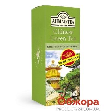 Чай Ахмад 40п*1,8г Китайский Зеленый без ярлычков – ИМ «Обжора»