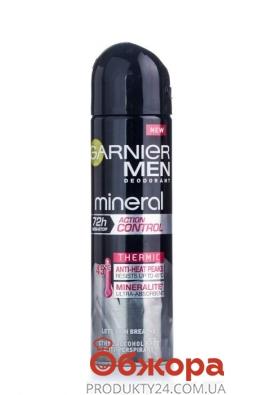 Дезодорант Garnier 150 мл Активный контроль мужской – ИМ «Обжора»