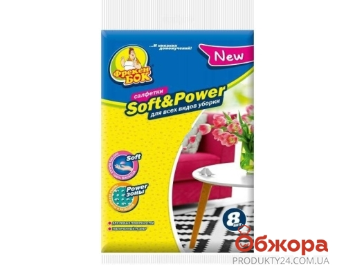 Салфетки ФБ для уборки универсальные Soft&Power 8 шт – ІМ «Обжора»