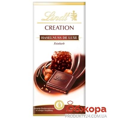 Шоколад Lindt 150 г creations орехи де люкс – ИМ «Обжора»