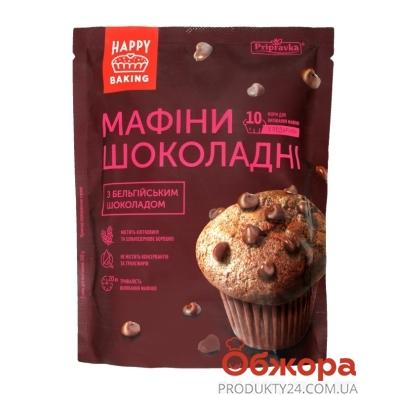 Суміш для випічки Приправка Мафін Шоколадний 300г – ІМ «Обжора»