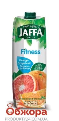Нектар Джаффа 0,95л апельсин/грейпфрут – ІМ «Обжора»