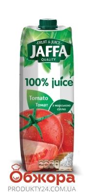 Сік Джаффа 0,95л томат – ІМ «Обжора»