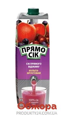 Сок Прямо сок мультифруктовый 0.95 л – ІМ «Обжора»