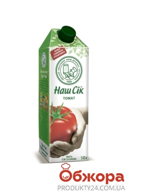Сок Наш сок томат, 1.43 л – ИМ «Обжора»