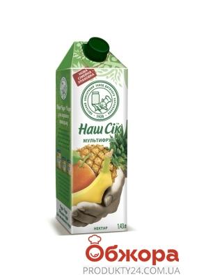 Нектар Наш сок мультифрукт 1,43 л – ИМ «Обжора»